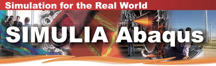 Abaqus Extendedの世界~自動車業界における最適化活用~
