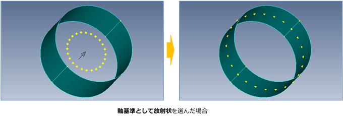 Femap2019ポイントとノードの投影